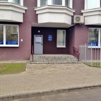 """Парадный вход в Томатис-центр """"Амадей"""" в Минске"""